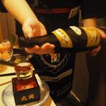 お忍び個室 居酒屋 左衛門 -