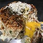 okonomiyakiteppanyakiyoriya - 半熟玉子