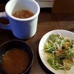 うえすたん - サラダ、スープ、ソース
