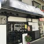 okonomiyakiteppanyakiyoriya - 外観