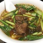 錢爺 - 台湾牛肉麺