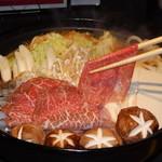 スタミナ軒 - 和牛すき焼き鍋