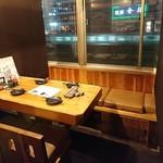 75321885 - とあるテーブル席