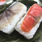 柿の葉すし荒坂本家 - 料理写真: