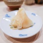 鮨竹 - しょうが