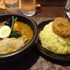 Kanakoのスープカレー屋さん 仙台吉成店