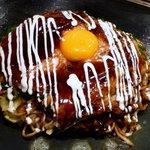 名代お好み焼太閤 - 「寧々焼」 下はカリッと上はフワフワ…異なる食感が楽しめる。