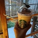 スターバックスコーヒー - 二階席からの眺め
