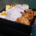 芳味亭 - (上)洋食弁当