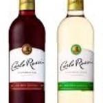 グラスワイン(白・赤)