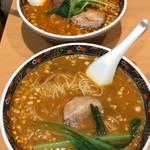 75334795 - 担担麺\880(17-10)