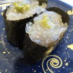 清水港寿司特急 まぐろ屋バンノウ水産 - 生しらす茎わさび