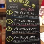 75336455 - 【'17.10】レモン祭り