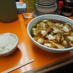 太白楼 - 白ごはん小+広担麺