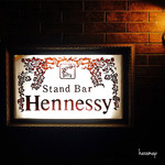ヘネシー -