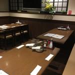 串揚げと日本酒 あぶらや - 20名様から30名様個室