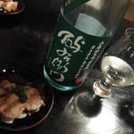鎮守の森 animism bar - 酔右衛門with鮭カツ