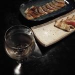 鎮守の森 animism bar - 丹澤山