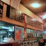 萬太郎 - キンミヤが並ぶ店内
