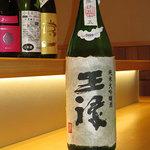 酒席料理 佳すい - 王禄 純米大吟醸35% 2009年 5勺 1100円