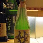 酒席料理 佳すい - 義侠 妙 35% 1999年 5勺 4100円