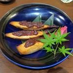 魚沼の恵をあなたへ 八海山バル - 秋鮭の西京焼き