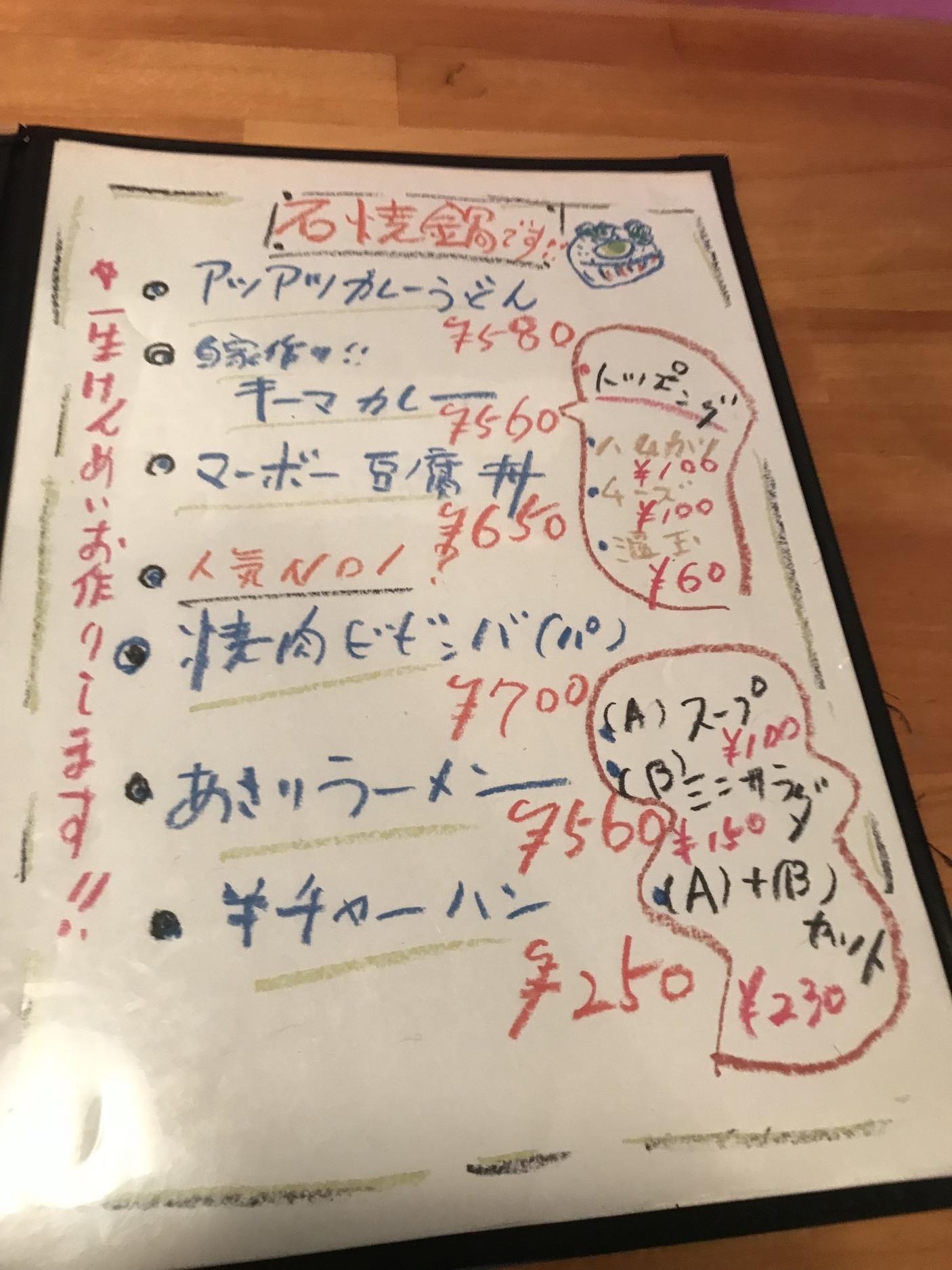 甲らく屋 name=