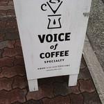 ヴォイスオブコーヒー -