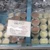 前田豆腐店 - 料理写真:豆乳プリンを購入