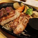 ステーキハウス松木 - アボトンと牛ハラミの秋野菜ランチセット