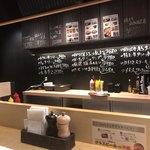 鉄板TOKYO - カウンターの雰囲気
