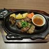 フォルクス - 料理写真:アンガスカットステーキランチ120g
