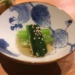 串揚げ なかや - 小鉢:小松菜