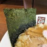玉五郎 - のり1枚
