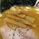 玉五郎 - メンマ