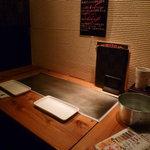 感動焼鳥 蔵 - 料理が冷めない為の保温プレート付き