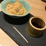 もつ唐と水炊きもつ鍋 由乃 - わらびもち