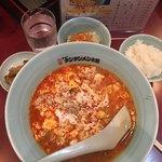 元祖ニュータンタンメン本舗 - ▪︎タンタン麺セット ¥1,000 タンタン麺と水餃子2ケ ライス、搾菜のセット。