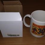 75362706 - 頂いた30周年記念ラッピマグカップ