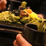 kawara CAFE&DINING + PLUS -