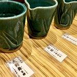ざくろ - 石川の地酒を3種類!飲み比べセット