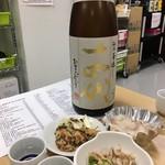 やまちゃん 日本酒セルフ飲み放題 福岡天神 - 十四代と持ち込んだおつまみたち