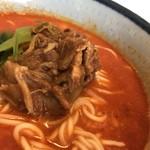 75369828 - 担々麺@ Ultra Chomolungma‼︎