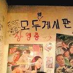 らーたん - 内装は韓国情緒たっぷり好き