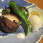 いやいやえん - 椎茸と万願寺焼き