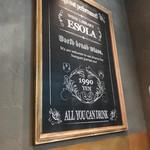 ESOLA -