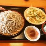そば処 やまいち - 料理写真:天ざるそば(大盛)  ¥800+200-