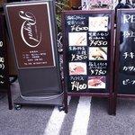 洋風酒場 リーガル -