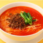 日比谷園 - 料理写真:四川名菜タンタン麺!長年お客様の高い支持を得た逸品。