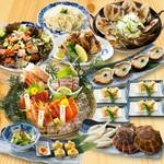 磯丸水産 - 4000円
